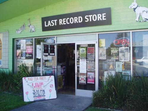 The front of a record store.